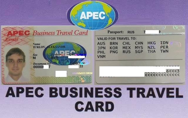 How to get apec business travel card card asian pacific economic how to get apec business travel card card asian pacific economic cooperation colourmoves